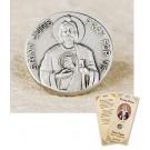 St Jude Lapel Pin & Prayer Card