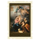 Holy Family Old Masters Holy Card