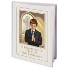 First Communion Mass Book - Boy